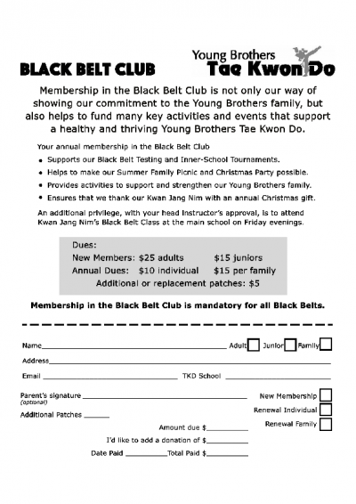 Black Belt Club Membership Form